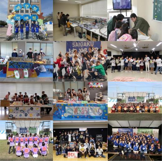 2016埼学祭&明暁祭