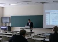 博士学位論文検討会