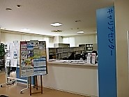career_center2