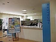 career_center2