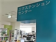 extension_center2