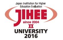 大学機関別認証評価_ロゴ_2016