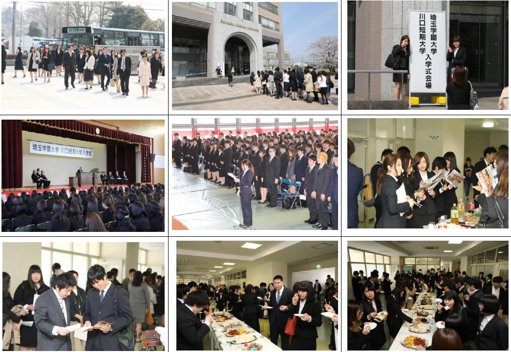 平成29年度入学式_埼玉学園大学