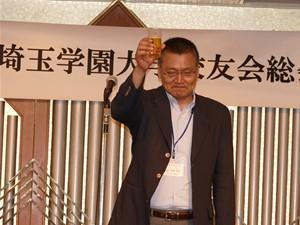山部和喜先生の乾杯の挨拶で懇親会が始まりました。